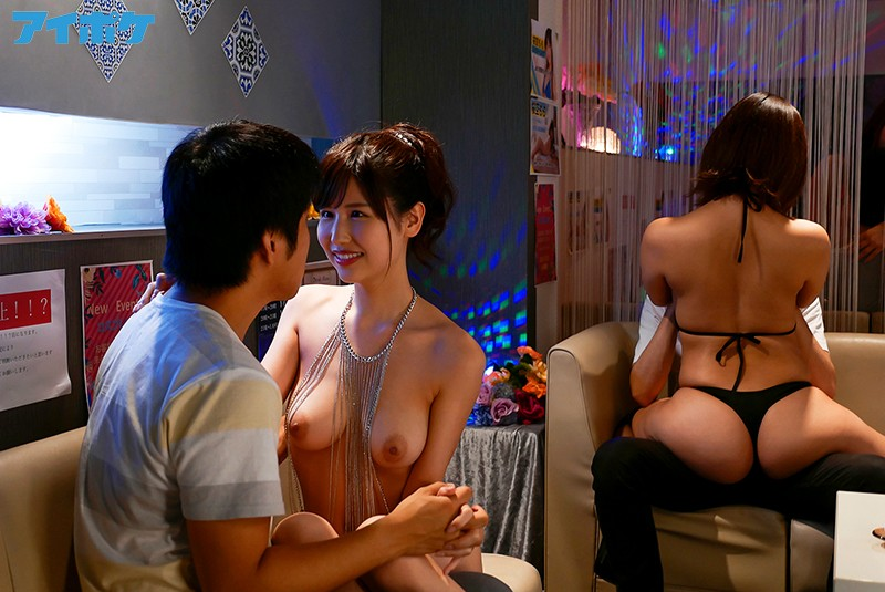 IPX-225 Back By Popular Demand!! The Titty-Touching Pub Where You