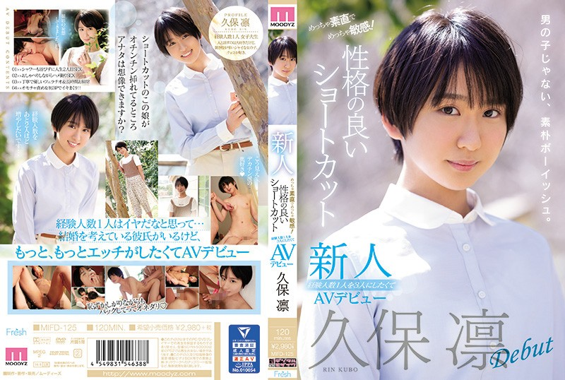 MIFD-125 The Newcomer Is Very Obedient And Very Sensitive! AV Debut Rin Kubo Wants To Make One Person Three With Good Personality Shortcut Experience