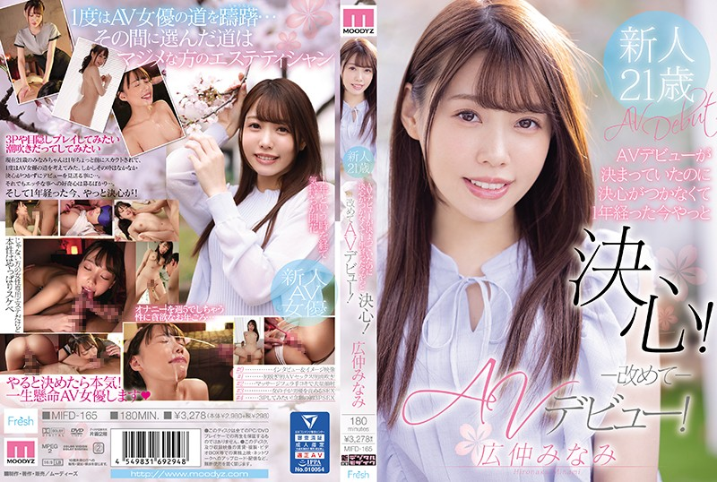 MIFD-165 I Made My Original Porn Debut One Year Ago But Now I'm Ready To Really Start My Career! Second Porn Debut! Minami Hironaka